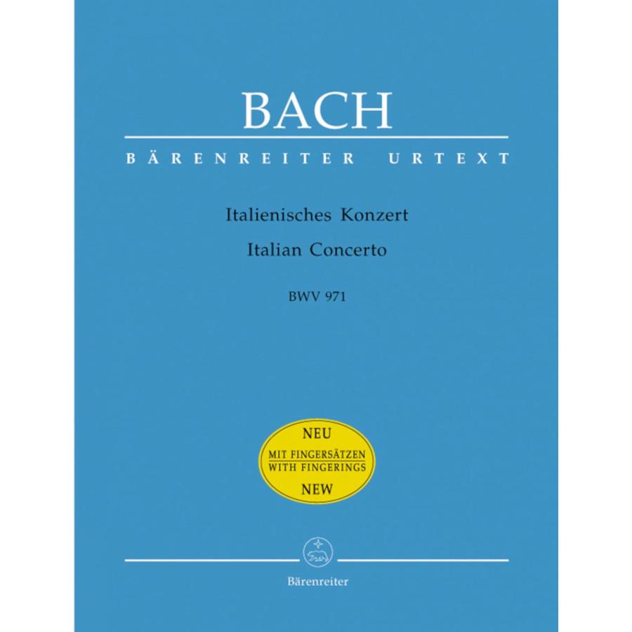 Bach: Italian Concerto (BWV971)