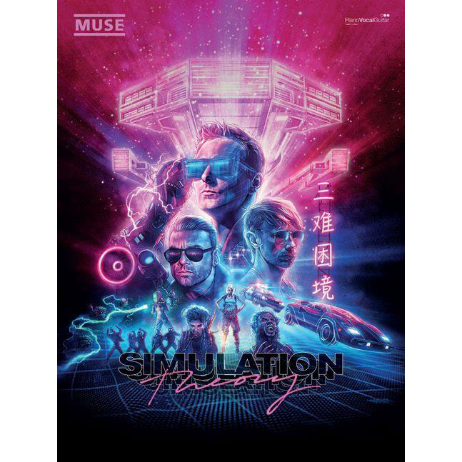 Muse: Simulation Theory (PVG)